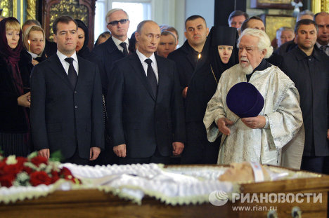 On November 5, Russia's former and longest-serving prime minister Viktor Chernomyrdin was buried at the Moscow elite Novodevichy cemetery Russian President Dmitry Medvedev and Prime Minister Vladimir Putin attended the funeral. Chernomyrdin died aged 72 on November 3.