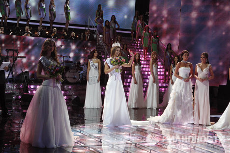 The pageant's finals were held at the Barvikha Luxury Village concert hall in Moscow's suburbs.<br /><br />