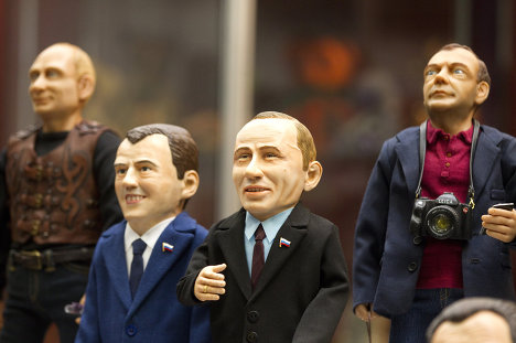 On October 6, the 7th International Doll Festival opened in Moscow.<br /><br />