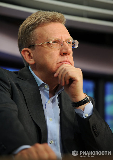 Former Finance Minister Alexei Kudrin topped the list of ministers of the outgoing cabinet at the close of the term of Vladimir Putin's government, compiled by Radio Ekho Moskvy, RIA Novosti and Moskovskiye Novosti.