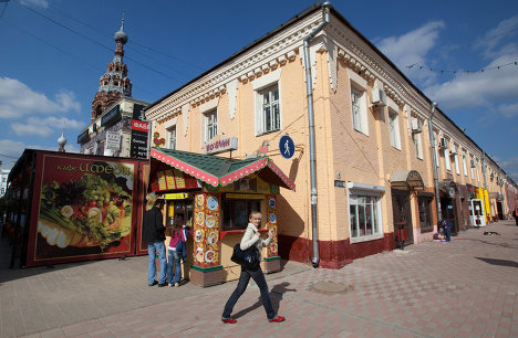 Yaroslavl is so diverse that locals and visitors all have a story associated the unique atmosphere of the city, says the Yaroslavl tourist site. Photo: Pedestrian area in Kirov.