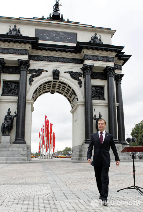 Prime Minister Dmitry Medvedev takes part in the opening ceremony of the Triumphal Arch in Moscow on September 4.