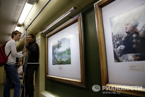 "A ""Watercolor"" metro train, featuring artworks related to the Battle of Borodino, was launched on September 6 in Moscow. The train travels down the Abrbatsko-Pokrovskaya line."