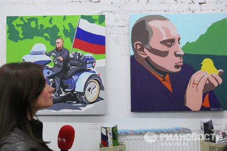 A new exhibition marking Vladimir Putin's 60th birthday opened in the Palitra-S gallery at the Flacon Design Center.