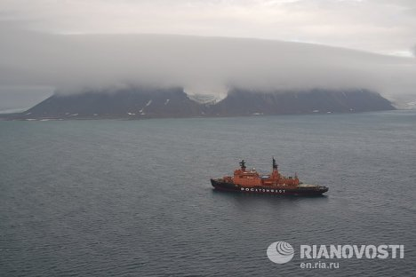 The Arctica-2012 Expedition, which left Murmansk on September 8 and returned on October 9, had the task of removing drifting research station North Pole-39 from the ice and disembarking its successor, North Pole-40.