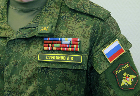 Starting with early 2013, 70,000 new uniform sets will be issued to soldiers.<br/> <br/>